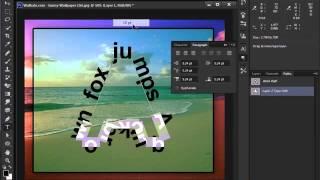 42 Adobe Photoshop Cs6 tutorial in bangla  Type path text   5