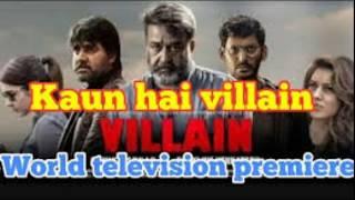 Kaun Hai Villain Hindi Dubbed TV Premiere - Kaun Hai Villain Hindi Dubbed Full Movie   V Mohanlal