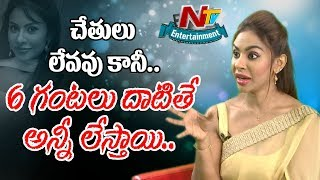 Sri Reddy Aggressive Comments On Telugu Top Heros And Producers || NTV Entertainment