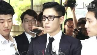 [TD영상] '대마초' 빅뱅 탑