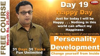 Best Personality Development Course || Self Improvement || Hindi Video || Happy Day || Day 19