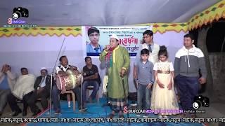 শুটিং  কাট মানে শুটিং হাহাহা কটাই মিয়া  Sylheti Natok    Kotai Miah 2018