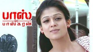 Boss Engira Baskaran Tamil Movie | Scenes | Subbu Panchu falls in love with Vijayalakshmi | Arya