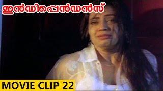Independence Malayalam Movie | Clip :  22
