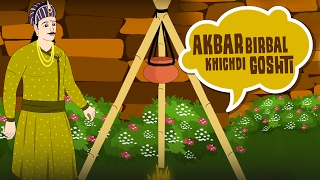 Akbar Birbal Khichdi Goshti - Marathi Story For Children, Marathi Cartoons | Marathi Goshti