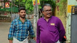 "Aliyan vs Aliyan | Comedy Serial | Amrita TV | Ep : 397 | ""വർക്ക് ഷോപ്പ്    ""[2018]"