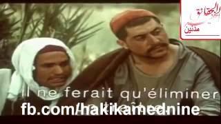 المقاومة المسلحة التونسية.البطل مصباح الجربوع