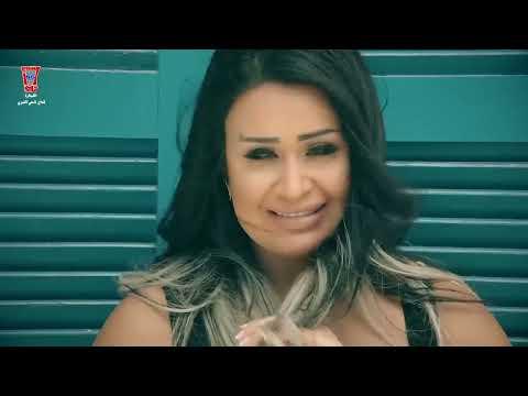 Xxx Mp4 سارية السواس احبك موت فيديو كليب Saria Al Sawas Ahebak Moot Video Clip 3gp Sex