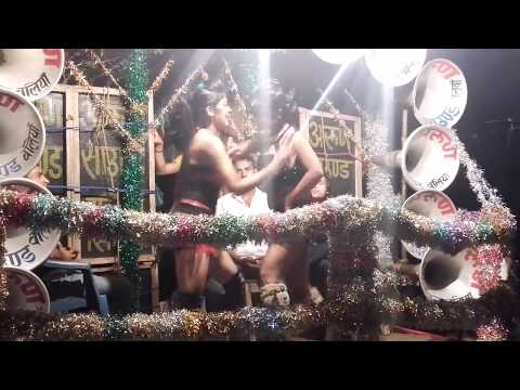 Xxx Mp4 Tohar Mot Hamar Chhot Orchestra Hot Video Recorded By Me 3gp Sex