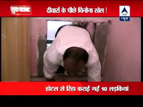 Xxx Mp4 Mysore NGO 39 S Sex Racket Busted By CID 10 Girls Rescued 3gp Sex