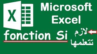 Excel darija fonction si (الدرس التاني)