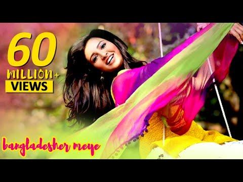 Bangladesher Meye ( Full Video) | Aami Sudhu Cheyechi Tomay | Ankush | Subhashree | Eskay Movies