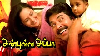 Ini Varum Kaalam... | Tamil Superhit Movie | Anbulla Appa Movie Song