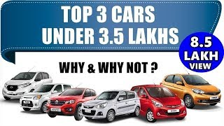 Top 3 cars under 3.5 lakhs 2018   best cars under 4 lks in india   best car under 3 lakh india   asy
