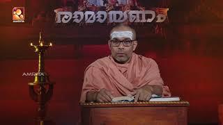 Ramayanam | Swami Chidananda Puri | Ep:95| Amrita TV