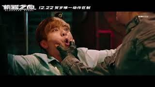 BLEEDING STEEL Final Trailer Extended 2017 Jackie Chan Sci Fi Movie HD