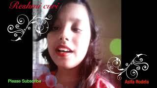 kine de kine de re tui Reshmi curi With Lyric