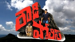 Rowdy Police latest action short film 2015