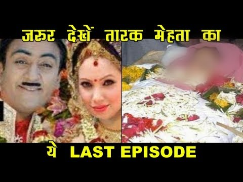 Xxx Mp4 TARAK MEHTA KA OLTAH CHASHMA SHOCKING दया का ACCIDENT BABITA JETHALAL की शादी 3gp Sex