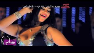 سمسم شهاب كليب قطع غيار من فيلم هروب مفاجئ 2017