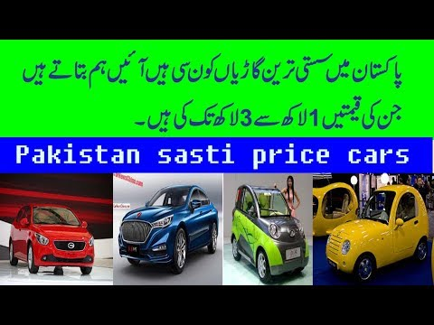 pakistan needs low priced car Orangesmilecom - online car reservations in pakistan rent your car in pakistan with best rates in 3 simple steps in pakistan, we offer 3 rental locations in low prices orangesmilecom offers car hire service in pakistan on the lowest-rate-guarantee basis, since we work with car suppliers directly.