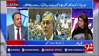 Rehman Malik should be given credit for two things, says Rauf Klasra 22-06-2017 - 92NewsHDPlus