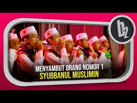 Menyambut Kedatangan Orang No.1 Di Syubbanul Muslimin.