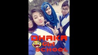 Dhaka gov't girls school propose and hugging funny video