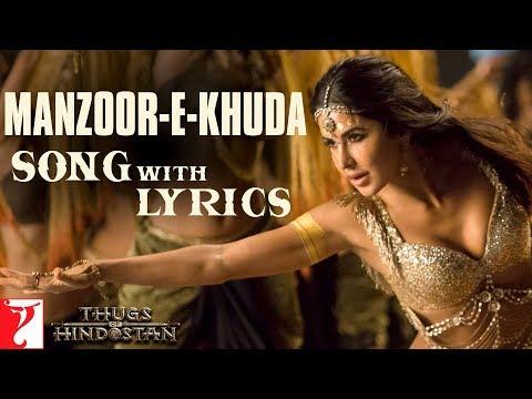 Xxx Mp4 Lyrical Manzoor E Khuda Song With Lyrics Thugs Of Hindostan Ajay Atul Amitabh Bhattacharya 3gp Sex