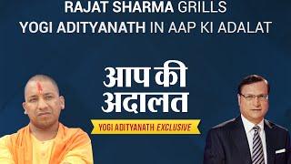 Yogi Adityanath in Aap Ki Adalat (Full Episode) - India TV