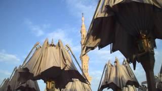 How to close Makka sharif Umbrellas 2016