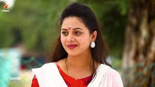 Naam Iruvar Namakku Iruvar   7th to 12th January 2019 - Promo