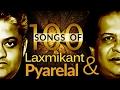 Top 100 Songs Of Laxmikant Pyarelal, लष्मीकांत प्यारेलाल के 100 हिट गाने ,HD Songs, One Stop Jukebox