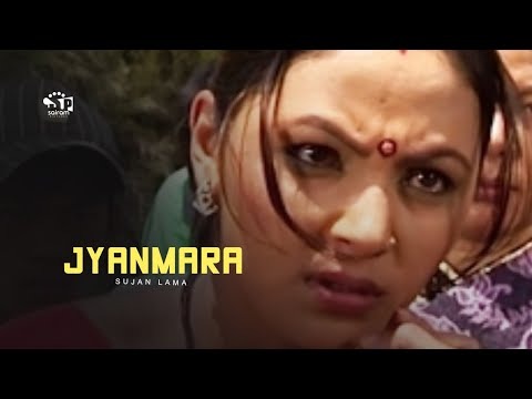 Xxx Mp4 New Nepali Movie Jyanmara ज्यानमारा 3gp Sex