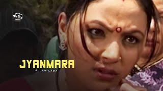 New Nepali Movie : Jyanmara ज्यानमारा