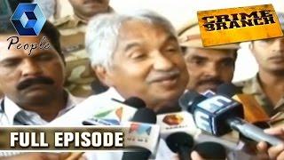 Crime Branch 19 12 2014 Full Episode