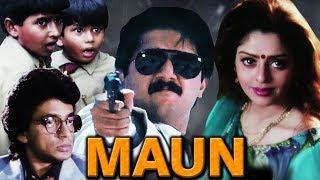 Maun | Full Movie | Mounam | Arvind Swamy | Nagma | Hindi Dubbed Movie