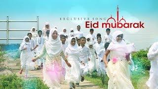 Eid Mubarak । সাইমুমের নতুন কুরবানির গান । Saimum Shilpigosthi