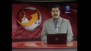 JEEVAN TV JANAHITHAYATHRA 2019 PALAKKAD