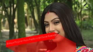 Ridoyo Pinjirar Posa Pakhi re Official Remix VDJ RakiB Khan RahiM 2017 Released   HD