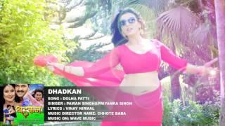 Chala Na tu dolha pati khele (dhadkan)- pawan Singh 2017