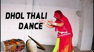 RAJASTHANI DHOL THALI DANCE || MEENAXI SHEKHAWAT