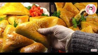 فطائر السبانخ الأسفنجية طرية كالقطن رائعة  فطاير السبانخ بثلاث أشكال مع رباح محمد ( الحلقة 220 )
