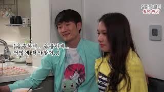 [엄마의직업 현장스케치 - 2부] 믿고보는 이채담!! 즐거운 촬영기!!