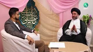 Eid al Ghadeer with Syed Ali Raza Rizvi Episode 1