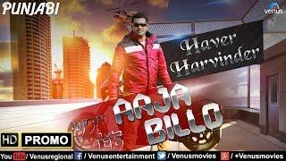 Aaja Billo -  Official Teaser | Singer : Haver Harvinder | New Punjabi Song 2016