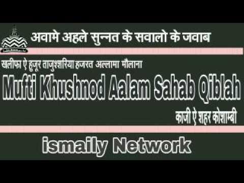 Xxx Mp4 Aurat Bachche Ki Paidaish Ke Kitne Din Baad Paak Hoti Hai Mufti Khushnod Aalam Sahab Qiblah 3gp Sex