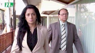 Bangla Natok   Ochena Protibimbo (অচেনা প্রতিবিম্ব) | Episode 33 | Directed by Raihan Khan