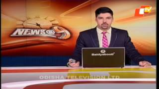 News@9 Bulletin 22 January 2017