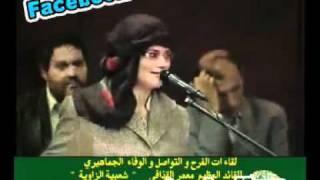 قصيدة البطاقة الشخصية للشاعرة الليبية (ردينة الفلالي)